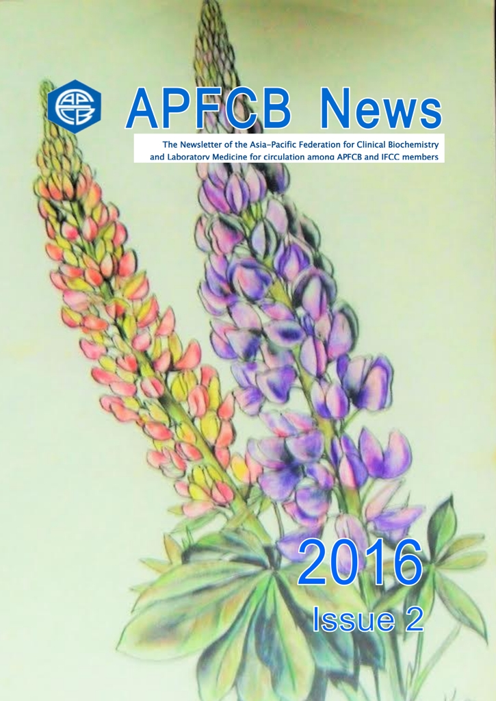 apfcb-news-2016-issue2-